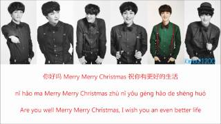 EXO-M - First Snow (初雪) [Chinese/Pinyin/English] Color & Picture Coded High Quality Mp3