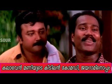 ചിരിച്ചു കൊണ്ട് ചിന്തിക്കാൻ ഇതുപോലൊരു സീൻ മതി | Malayalam comedy  scenes