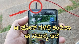 Headphone jack problem in Redmi Note phones |Kannada