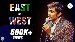 East or West- Standup Comedy - Alexander Babu