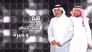 اغاني طرب MP3 عبدالله رشاد - هم وهواجيس وحيره تحميل MP3