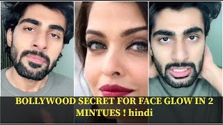 Mridul madhok BOLLYWOOD SECRET FOR FACE GLOW IN 2 MINUTES ! HINDI