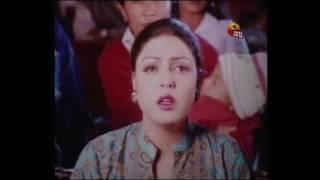 "Nepali Song - ""Hamro Sano Ghar Hola"" Movie Song || Baba"