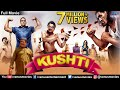 Kushti - Full Movie | Bollywood Comedy Movies | Rajpal Yadav Comedy Movies | Bollywood Full Movies