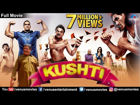 Download Kushti - Full Movie | Bollywood Comedy Movies | Rajpal Yadav Comedy Movies | Bollywood Full Movies HD Mp4 3GP Video and MP3
