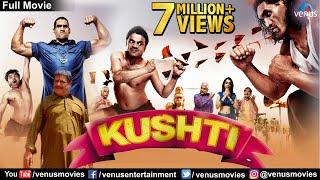 Kushti - Full Movie | Bollywood Comedy Movies | Rajpal Yadav Comedy Movies | Bollywood Full Movies