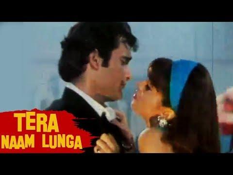 Tera Naam Lunga Hallu Hallu - 90's Romantic Song | Akshaye Khanna | Kavita Krishnamurthy | Bhai Bhai