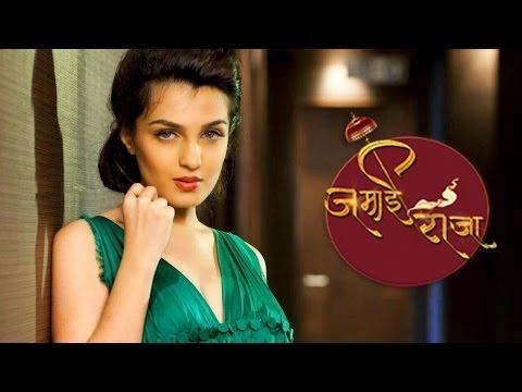 Jamai Raja   Not Mahi Vij But Shiny Doshi To REPLACE Nia Sharma