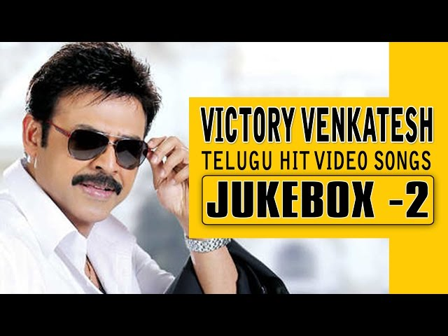 Venkatesh Hit Video Songs Free Download — TTCT