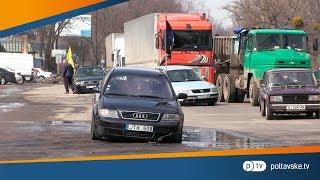 Активисты АЕС из нескольких областей блокировали киевскую трассу в Полтаве