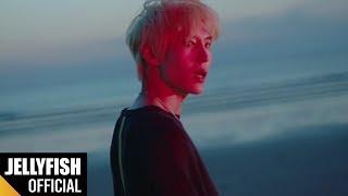 레오(LEO) - 로맨티시즘 (Romanticism) Official M/V
