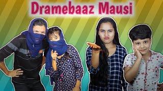 Dramebaaz Mausi | Funny Short Story| Prashant Sharma Entertainment