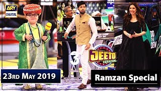 mahira khan in jeeto pakistan with ahmad shah - TH-Clip