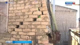 Жители аварийных домов получат новое жильё