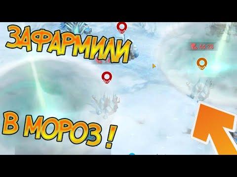 Обновление 1.7 ! Хардроный фарм даже в суровый мороз ! Frostborn: Coop Survival