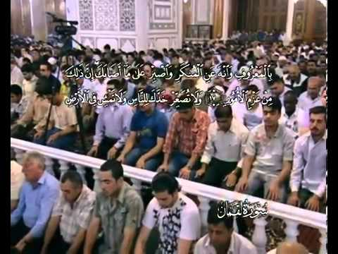 Сура Лукман<br>(Лукман) - шейх / Абдуль-Басит Абдус-Сомад -