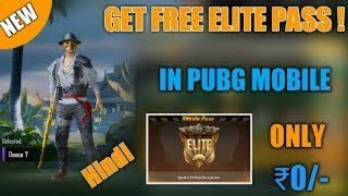 How To Get Free Elite Pass In Pubg Mobile English 免费在线视频最佳