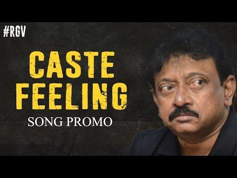 Caste Feeling Song Promo | Kamma Rajyam Lo Kadapa Reddlu | RGV