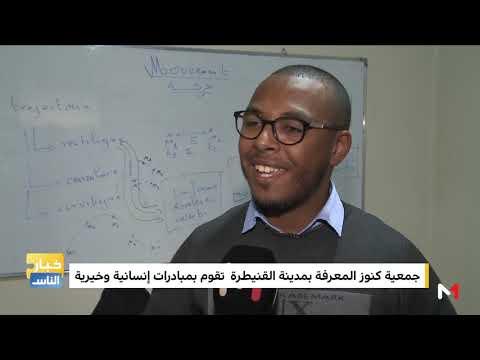 العرب اليوم - شاهد: جمعية