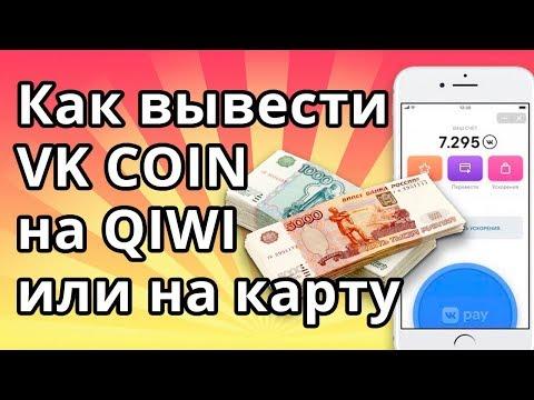 Зарабатная плата дом работница киев