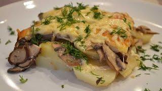 Картошка в духовке с грибами и сыром