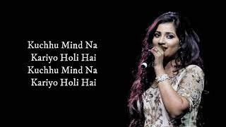 Mind Na Kariyo Holi Hai (LYRICS) | Milan Talkies | Mika Singh & Shreya Ghoshal