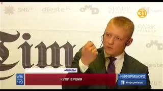 #WEBTRAFFIC #BUY TIME На рынок #КАЗАХСТАНА  зашел британский медиа холдинг #BuyTime
