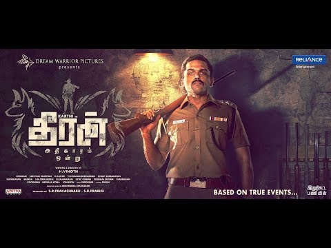 Download Theeran Adhigaaram Ondru Tamil Full Movie HD Mp4 3GP Video and MP3