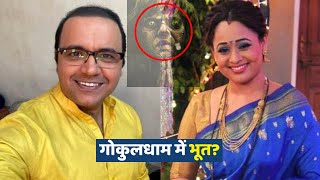 3 Funny Mistakes in TMKOC - Ghost in Bhide Madhvi House