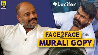 Murali Gopy Interview With Vivek Ranjit | Lucifer | Face 2 Face