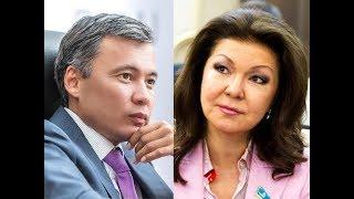 Крышей задержанного в Москве банкира была Дарига Назарбаева/ БАСЕ