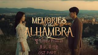 [AUIDO] 별 (Star) (Little Prince) - Loco ft Yoo Sung Eun   Memories of the Alhambra OST Part 1
