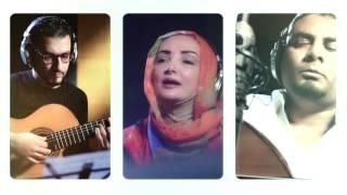 تحميل اغاني يا دنيا فرحيني 2017 | Unplugged MP3
