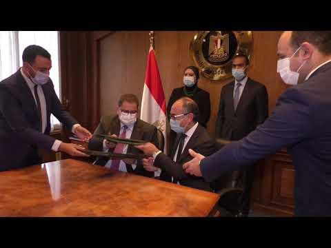 السيدة/نيفين جامع وزيرة التجارة والصناعة تشهد توقيع بروتوكول تعاون بين التمثيل التجاري وبنك مصر