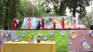 Выксавкурсе.рф: Мисс парк-2018