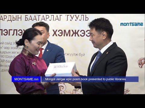 Mongol Jangar epic poem book presented to public libraries