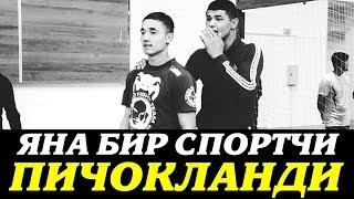Тезкор Шаҳрихонлик MMA Жангчиси Пичоқлаб Улдирилди