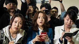 新米記者が社会の厳しさに直面する!映画『恋するインターン~現場からは以上です!~』予告編