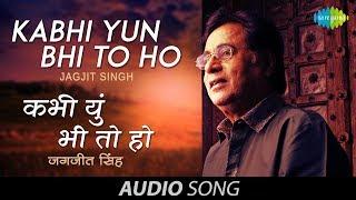 Kabhi Yun Bhi To Ho   Ghazal Song   Jagjit Singh   Javed Akhtar