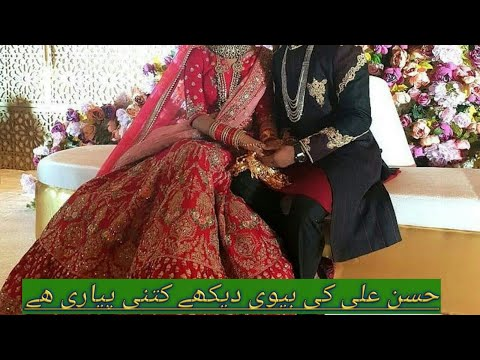 #hassanaliandwifeshamearzoopictures2019 |   hassan ali and wife shame arzoo pictures 2019  |
