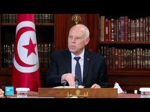 """""""سعيّد يتعهد بمحاربة """"المافيا التي تحكم تونس"""