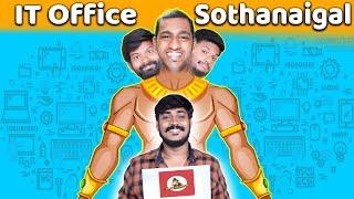 IT - Office Sothanaigal - Freeya Vidu Machi