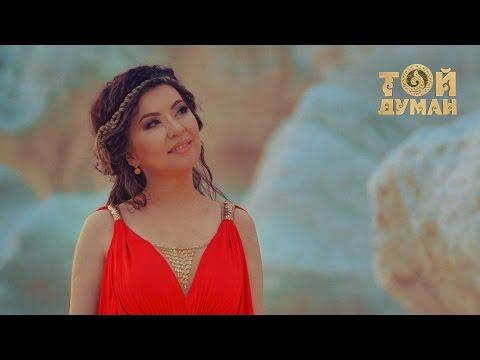 Тамара Асар – Аққу арман