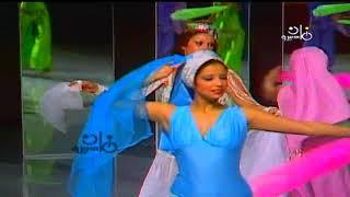اغاني حصرية اجمل استعراضات فرقة رضا - عجبا لغزال - فريدة فهمى تحميل MP3