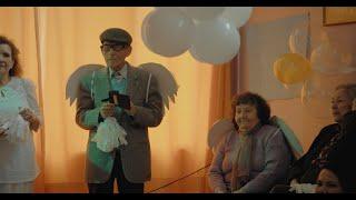 'El Agente Topo' Película Chilena y su premiere mundial en Sundance