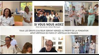 Gilbert Montagné - Si Vous Nous Aidez