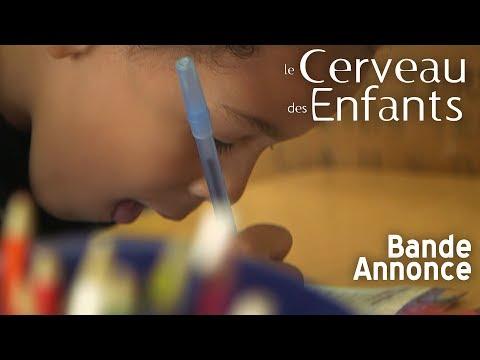 Le Cerveau des Enfants // Bande Annonce Officielle // VOSTFR