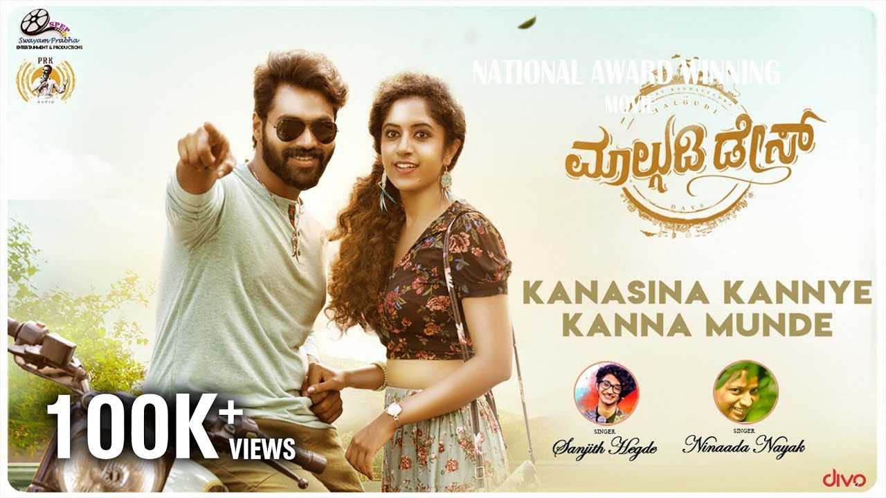 Kanasina Kannye lyrics - Malgudi Days - spider lyrics