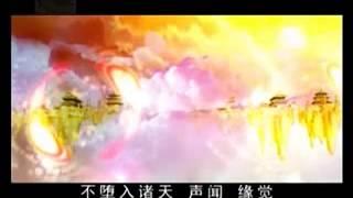 2/2 - Sự Tích Phật A Di Đà, tập 6 đến 10 (Hết). Đĩa 2 - Phim Phật Giáo