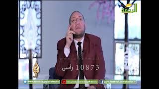 المعلم محمد    القدوة   مع الدكتور عصام الروبي    الحلقة الثامنة والعشرون
